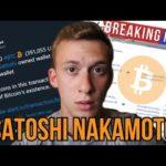 Is Satoshi Nakamoto Selling His Bitcoin? Identity to be Revealed??