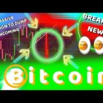 BREAKING!!! BITCOIN BROKE DOWN BUT NOBODY EXPECTS THIS NEXT!! & HUGE NEWS! URGENT