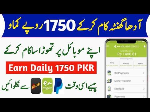 How to Earn Money Online in pak/ind || Make Money online withdraw Easypaisa Jazzcash || Sulman Tech