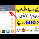 Earn Daily 600 without Any Work|Make Money Online From Cash Rewards App|Withdraw Easypaisa,Jazzcash