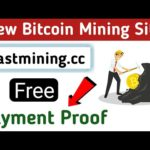 Payment proof || Free bitcoin mining site 2020 || Bitcoin mining || Technical ahsan