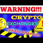 Biggest SCAM 😱😱 In Crypto Exchanges Coin Listing | Tamil Crypto Tech