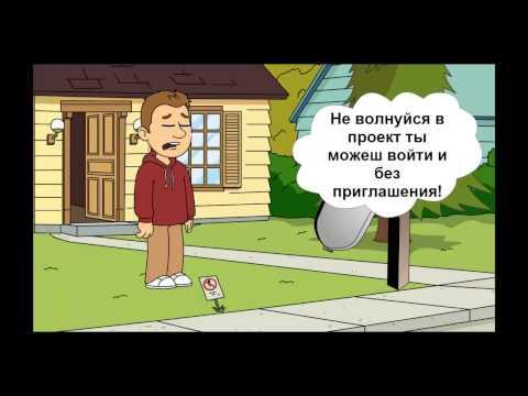 Реклама проекта Подарок-друга.рф