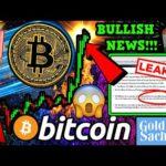 BITCOIN BREAKOUT!!!? Goldman Sachs BTC Client Call LEAKED!! BULLISH INDIA NEWS 🚀