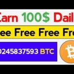 New Free Bitcoin Mining Website 2020 | Bitcoin Faucet website 2020 | Earn Daily Free Bitcoin 2020