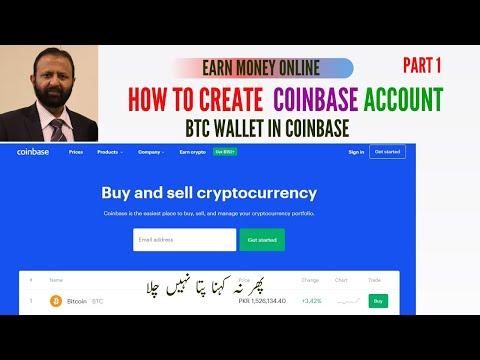 coinbase | Earn Money Online | BTC Wallet Address | How To Create Account coinbase | Hindi/Urdu |
