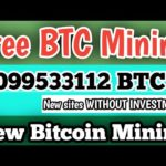 New Bitcoin Mining site, New bitcoin mining site without investment, New earning site 2020