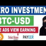 make money online 2020 earn free bitcoin workfrom home jobs 2020 earn money online.