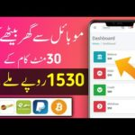 MAKE MONEY ONLINE IN PAKISTAN, EARN MONEY ONLINE, DALIY ONLINE EARN APP 2020