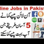 5 best ways to make money online in Pakistan II how to make money online in Pakistan