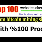 Free bitcoin mining sites checker scam or Real  with proof complete details