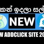 2020 New BTC Mining Site 100% Legit🔥 Online jobs/sinhala