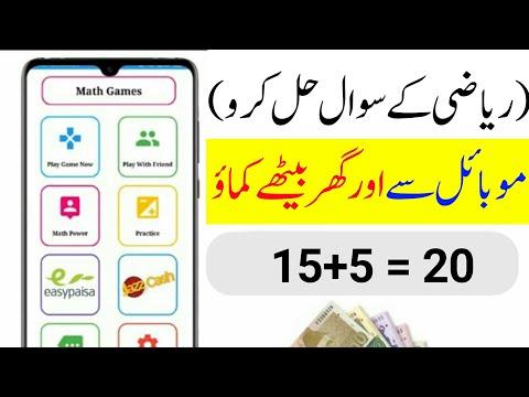 MAKE MONEY ONLINE IN PAKISTAN,ONLINE EARNING APP,EARN MONEY 2020, PAYMENT PROOF JAZZ CASH EASYPAISA