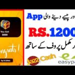 How To Make Money Online From Cash Coin Reward App|Real Eraning App Raheem Tech