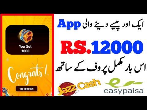 How To Make Money Online From Cash Coin Reward App Real Eraning App Raheem Tech