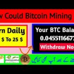 New Could Bitcoin Mining Site | New BTC Mining site | New mining site 2020 by faiz online tutor