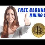 New Free Bitcoin Mining Website 2020 Mine 1 BTC Daily bitcoin giveaway