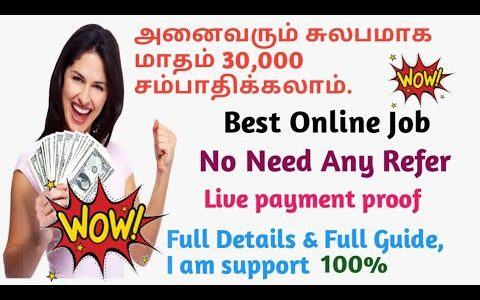 Best Online Job No Need Any Refer Live payment proof||TamilearntricK||