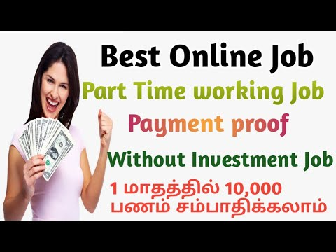 Best Online Job Without Investment Job part Time working Job ||TamilearntricK||