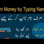 Earn Money Online By Just Typing Names | Online Earning Without Investment.