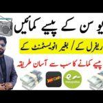 Make money online in Pakistan | Listening Radio 1 Hour Earn Money | Earn money Online In Pakistan