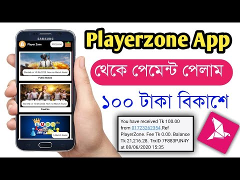 PlayerZone App payment Proof    Earn money online by playing Ludo king games
