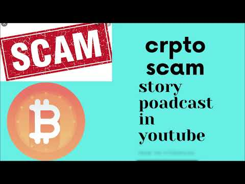 bitcoin investment  scam explained tamil
