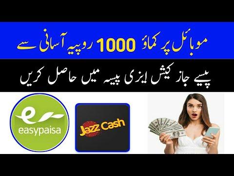 Earn Money Online With Real Website 2020 | liteadsclick.site Review || Make Money Online| Branded TV