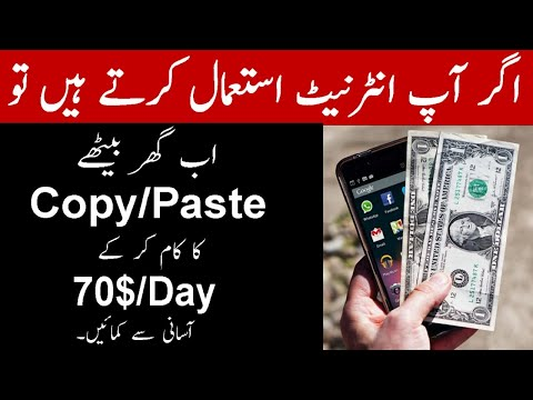how to earn money online || Online Copy Paste jobs for students to earn money || Online earning jobs