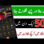 How To Earn Money Online In Pakistan 2020 ||  Best Earning Website App 2020 || TECHNICALZIA