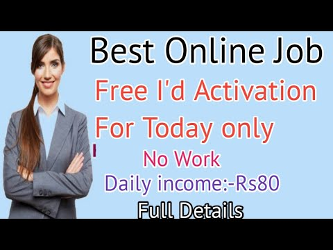 Best Online job Free I'd Activation for today only No Work||Tamilearntricks||