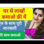 Make Money Online without Investment | Earn Online | Free Make Money Online Ways