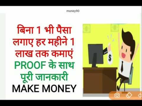 Make Money Online Best Ways | Earn Money Online | Top Make Money Online Tips | Best Ways to Earn
