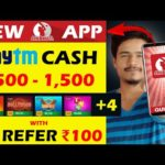 New Paytm Cash Earning App 2020 | Play Game And Earn Money Online | Refer And Earn Paytm Cash