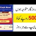 How to Earn Money Online in Pakistan | Technical AW