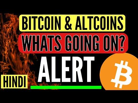 BITCOIN PRICE NEXT TARGET BTC and Altcoins Latest Price Updates Alerts NEWS Hindi