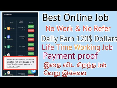 Best Online Job No Refer &No Work Daily Earn 120 Dollar payment proof||Tamilearnearntricks||