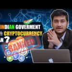 Crypto News: Cryptocurrency Ban in India, Tether, QuadrigaCX & PlayStation 5