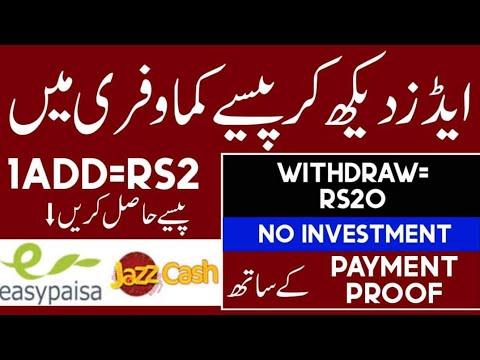 How to Earn Money Online |  Best Ways That Work in Pakistan In {Urdu/Hindi}