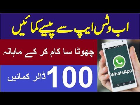 Earn Money Online Form Whatsapp At Home  | Make Money Online | 2020