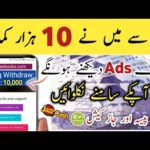 Earn 10000 PKR From Real Website In Pakistan 2020   Make Money Online   Earn Money Online