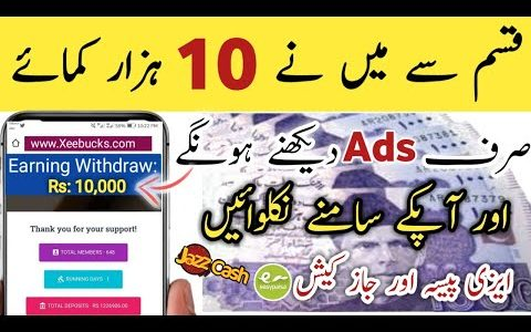 Earn 10000 PKR From Real Website In Pakistan 2020 | Make Money Online | Earn Money Online