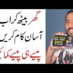 How To Make Youtube Thumbnails || Freelancing Skills || Earn Money Online in Pakistan