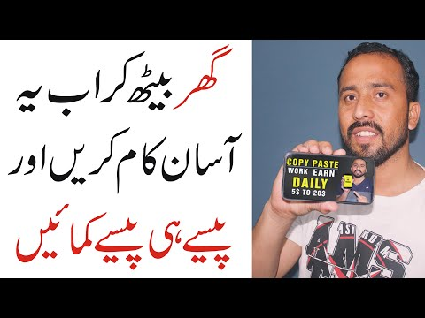 How To Make Youtube Thumbnails    Freelancing Skills    Earn Money Online in Pakistan