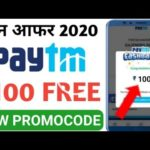 How to earn money online by Playing simple game | ludo pocket app| best Paytm Cash Earning App