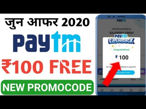 How to earn money online by Playing simple game   ludo pocket app  best Paytm Cash Earning App