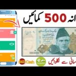 Daily 500 PKR Real Website Payment Proof | Make Money Online | Earn Money Online | Internet  Guruji