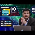 Crypto News: The Graph Collapse, Wirecard Scandal & Altona's Launch