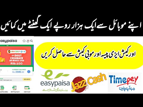 Earn 1000 PKR Daily Without Investment 2020  | How To Earn Money Online At Home Free