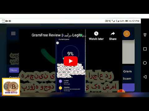Gramfree withdraw proof gramfree real or scam gramfree payment proof bitcoin real